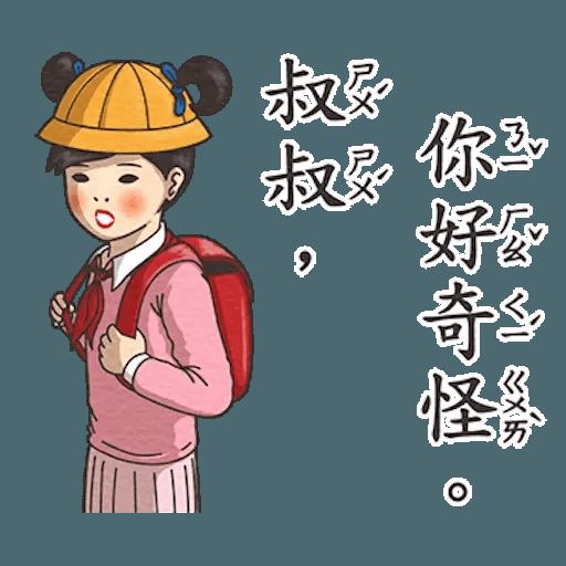 Student 4 - Sticker 27