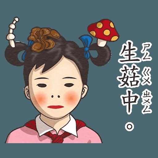 Student 4 - Sticker 18