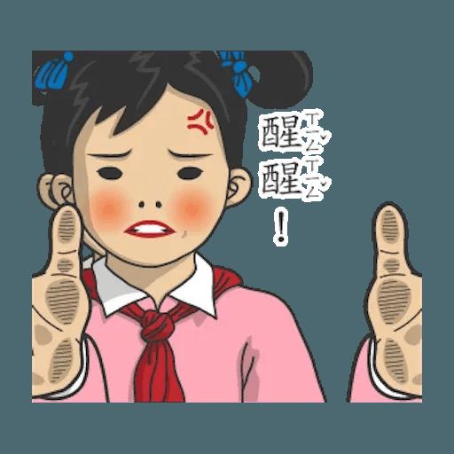Student 4 - Tray Sticker