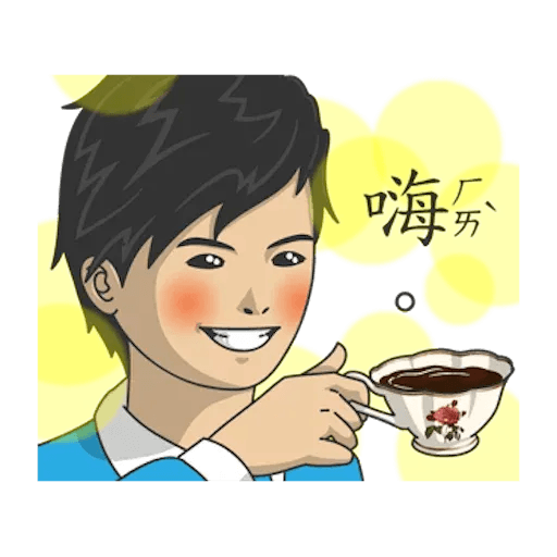 Student 4 - Sticker 6