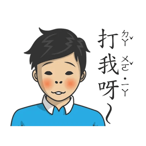 Student 4 - Sticker 14