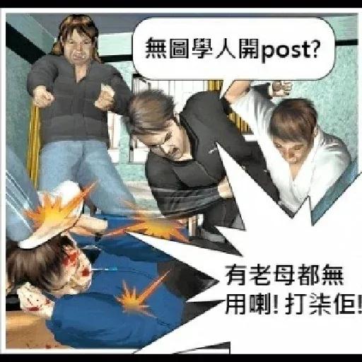 食花生 - Sticker 8