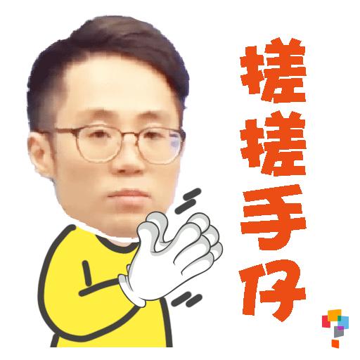 學而思-Patrick Sir - Sticker 7