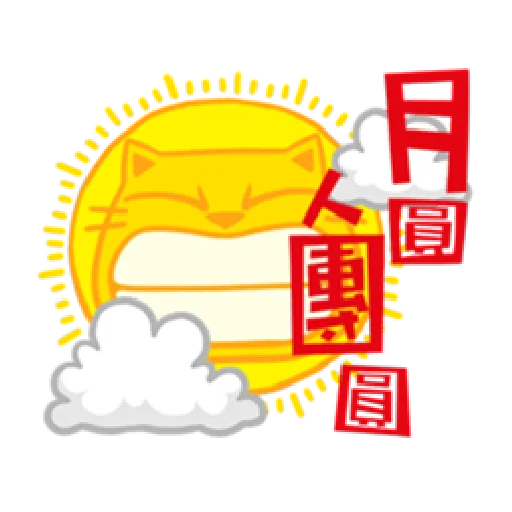 Mid autumn festival - Sticker 2
