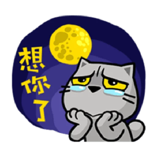 Mid autumn festival - Sticker 4