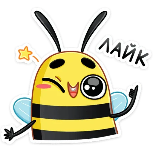 Bee - Sticker 15