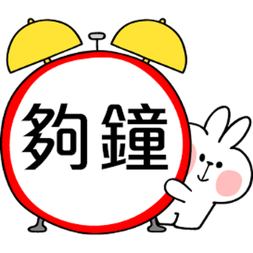 Spoiled Rabbit You-6 - Sticker 28