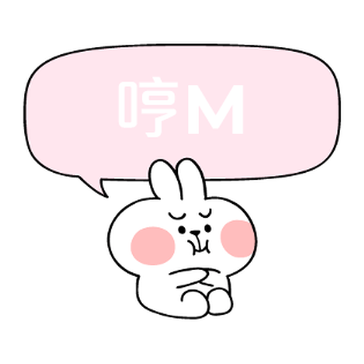 Spoiled Rabbit You-6 - Sticker 23