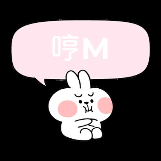 Spoiled Rabbit You-6 - Sticker 23