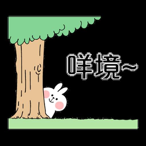 Spoiled Rabbit You-6 - Sticker 6