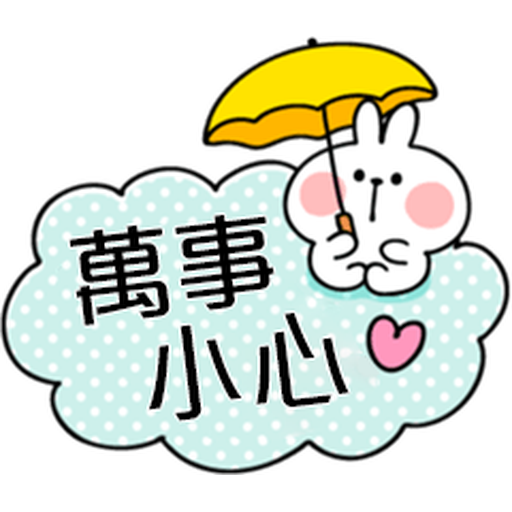 Spoiled Rabbit You-6 - Sticker 25
