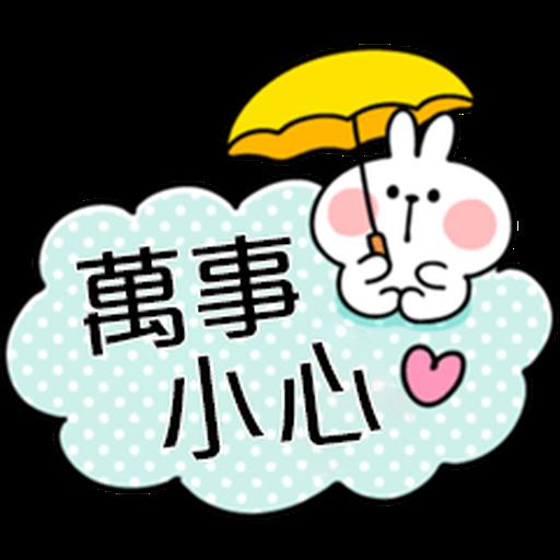 Spoiled Rabbit You-6 - Tray Sticker