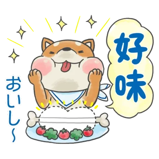 廣東話&日文 - Sticker 30