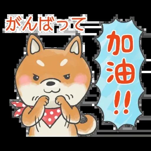廣東話&日文 - Sticker 16