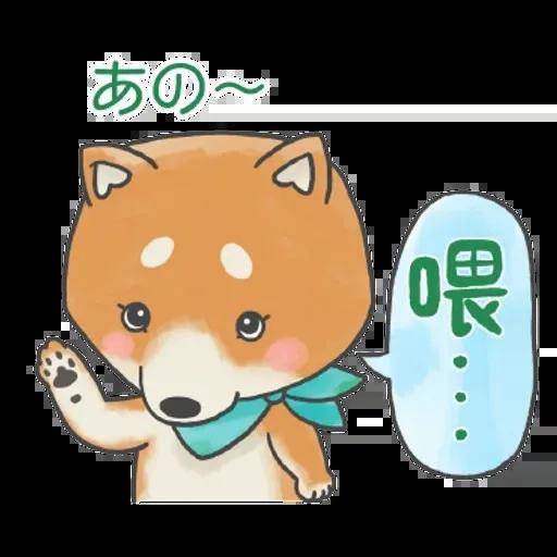 廣東話&日文 - Sticker 25