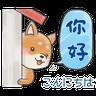 廣東話&日文 - Tray Sticker