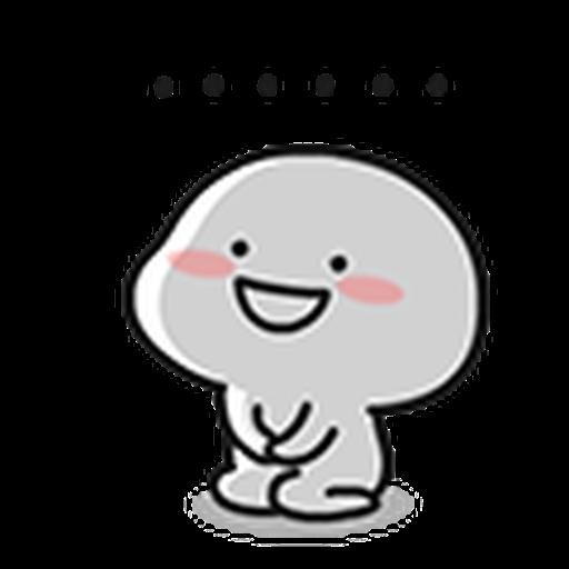 宝宝3 - Sticker 20