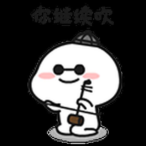 宝宝3 - Sticker 3