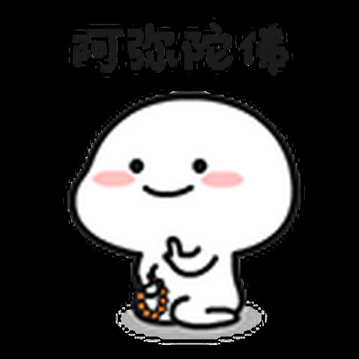 宝宝3 - Sticker 22