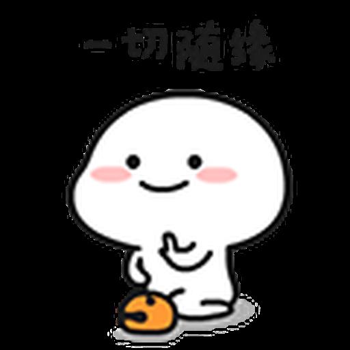 宝宝3 - Sticker 8