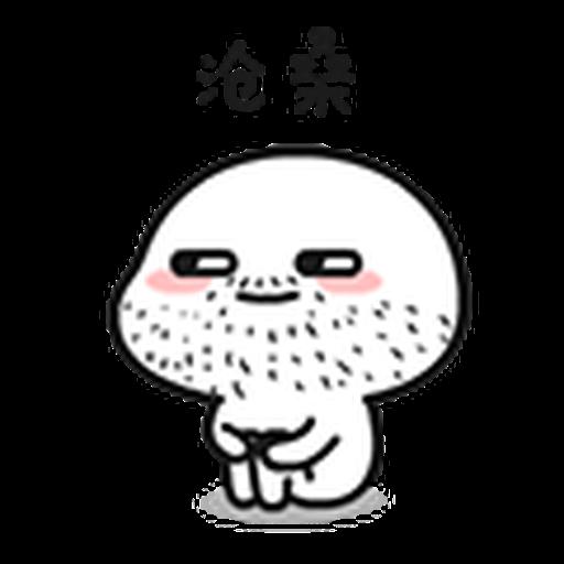 宝宝3 - Sticker 21