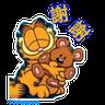 Gfthx - Tray Sticker