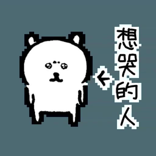 ok - Sticker 12