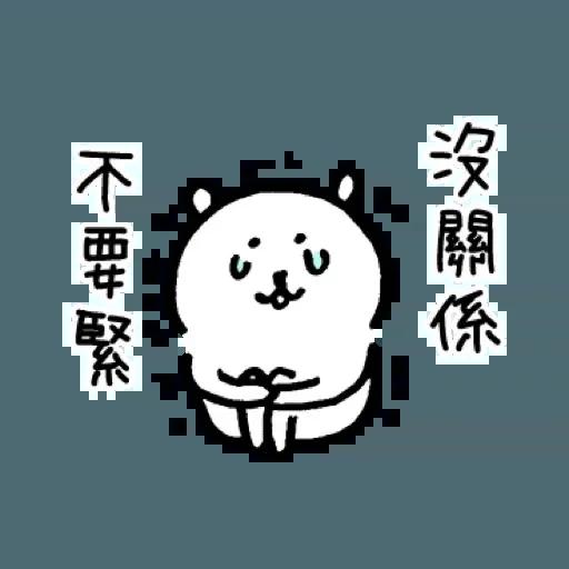 ok - Sticker 18