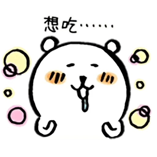 ok - Sticker 4