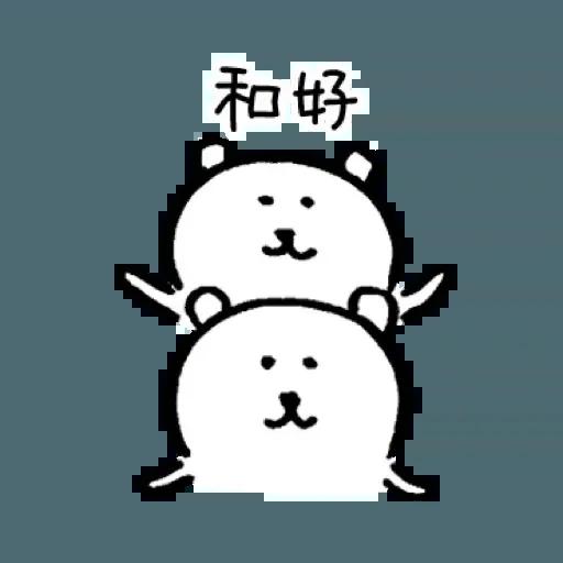 ok - Sticker 14