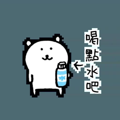 ok - Sticker 25
