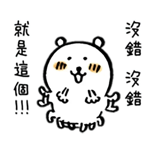ok - Sticker 5