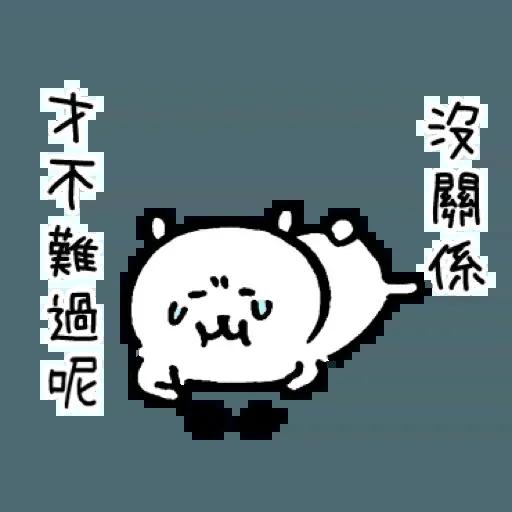 ok - Sticker 17