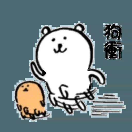 ok - Sticker 21