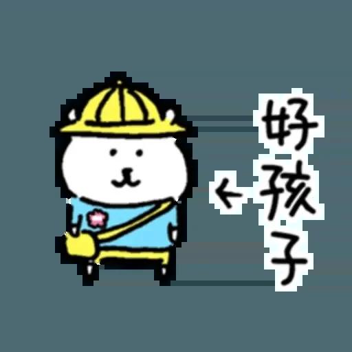 ok - Sticker 24