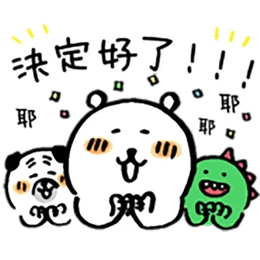 ok - Sticker 3