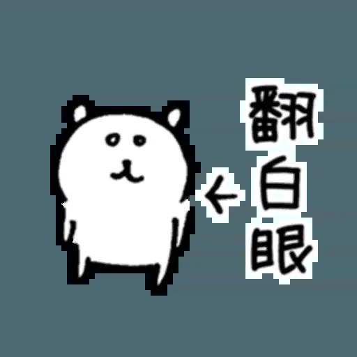 ok - Sticker 10