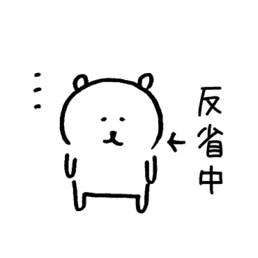 ok - Sticker 19