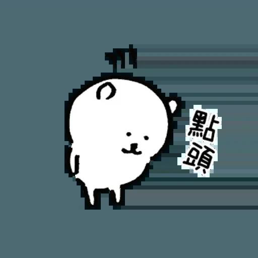 ok - Sticker 28