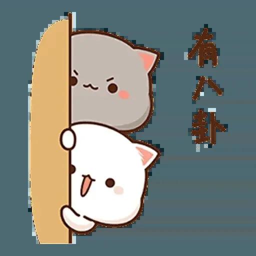 Mochicat - Sticker 24