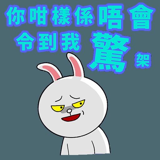 Fighting Line Friends - Sticker 8