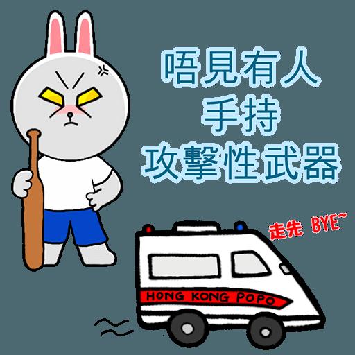 Fighting Line Friends - Sticker 17