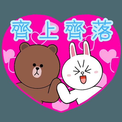 Fighting Line Friends - Sticker 15