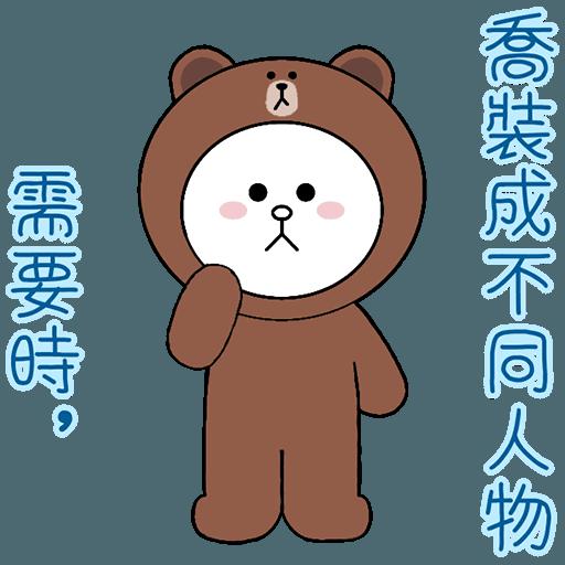 Fighting Line Friends - Sticker 13