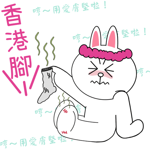 Fighting Line Friends - Sticker 12