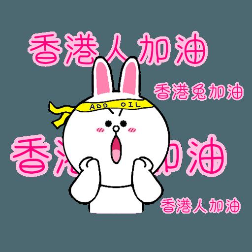 Fighting Line Friends - Sticker 9