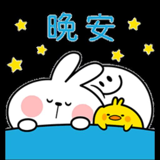 撒嬌兔的日常 - Sticker 3