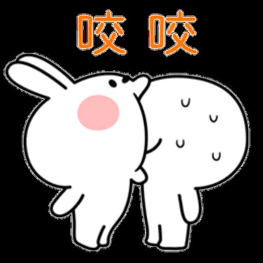 撒嬌兔的日常 - Sticker 1
