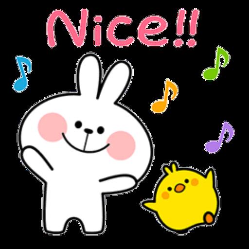 撒嬌兔的日常 - Sticker 11