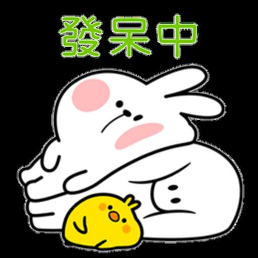 撒嬌兔的日常 - Sticker 15